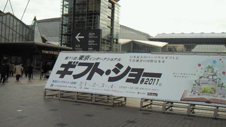 201102020936000.jpg